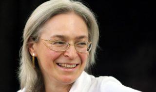 Russia condannata omicidio Anna Politkovskaja