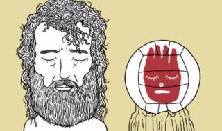 illustrazioni coppie tristi film
