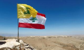 libano siria hezbollah