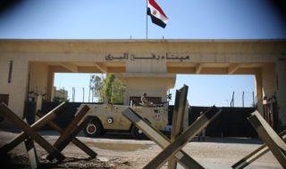 Sinari Rafah