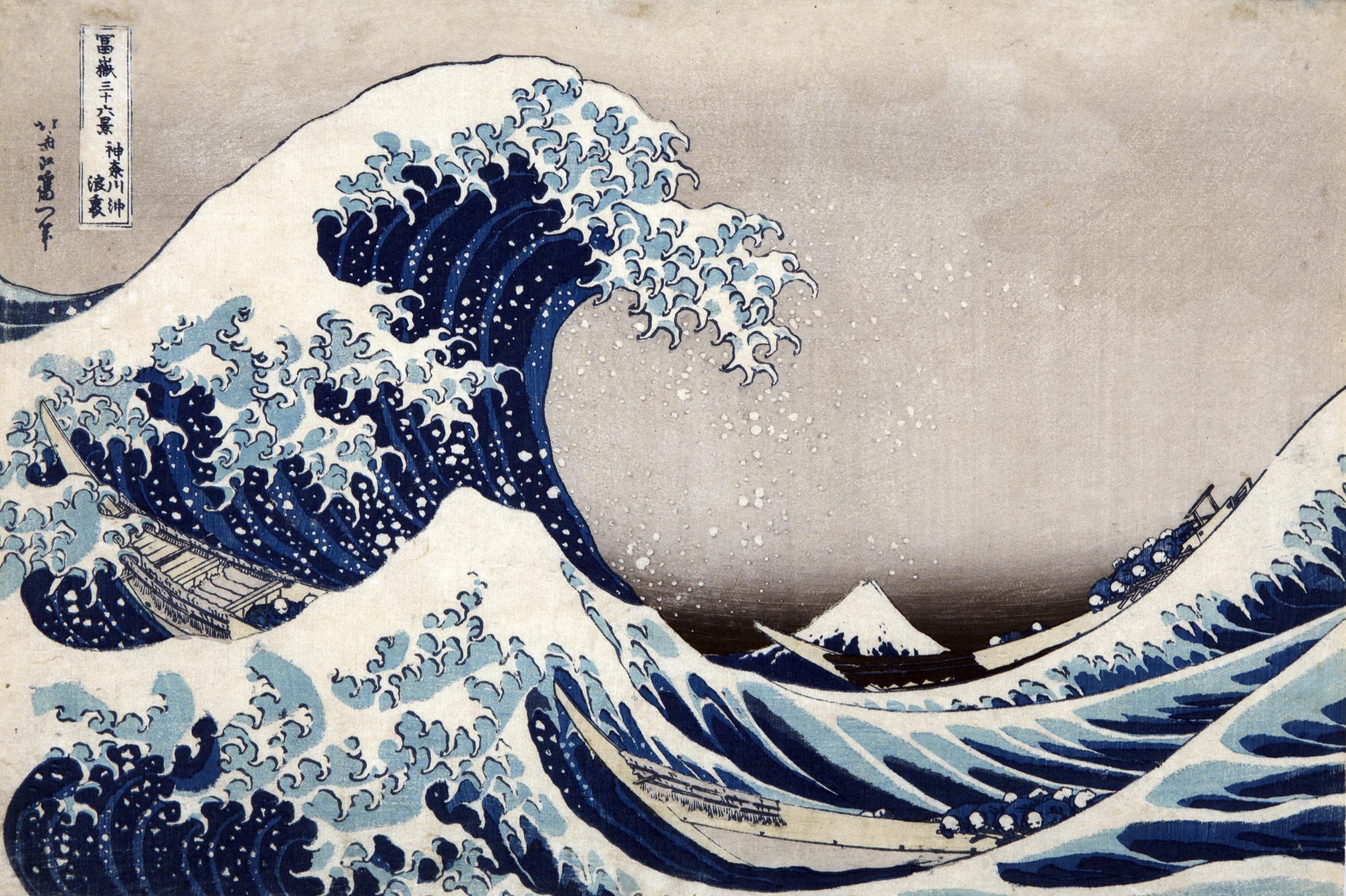 Hokusai grande onda