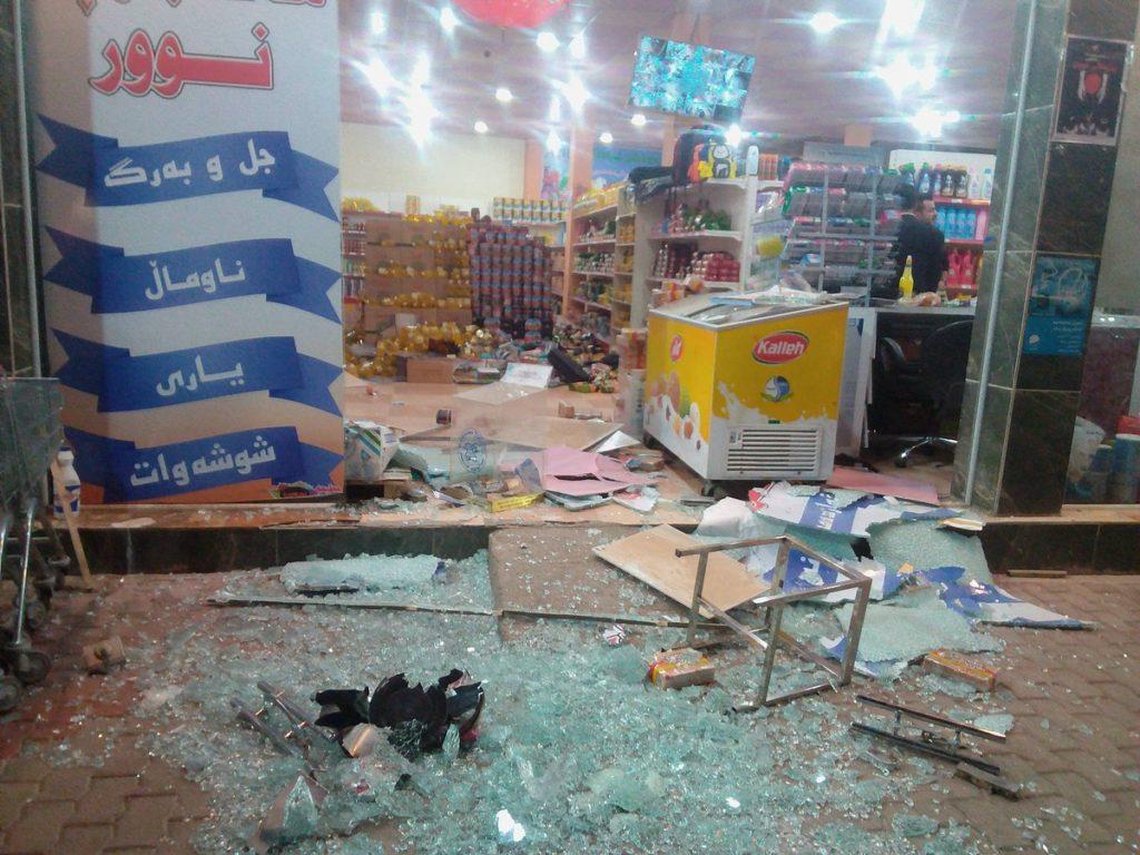 iraq-terremoto-confine-iran