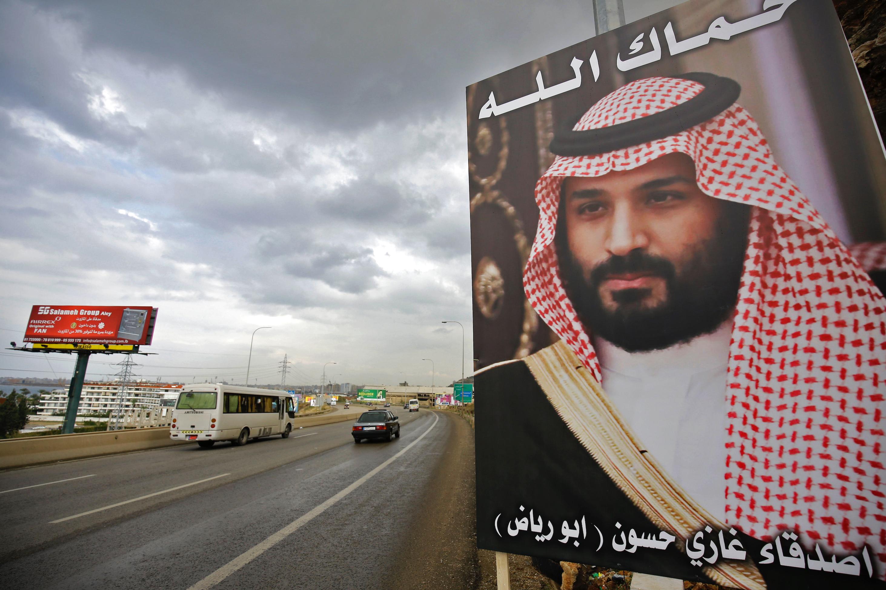 Capo Hezbollah: Riad ha chiesto a Israele di colpire il Libano