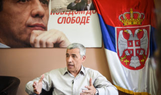 ivanovic-kosovo