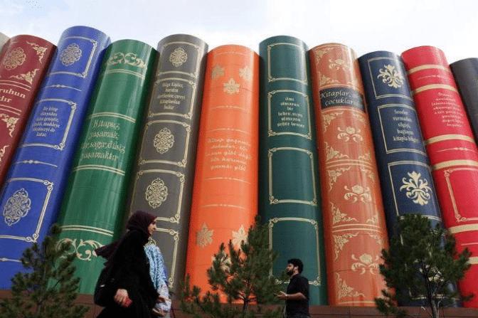 turchia biblioteca libro