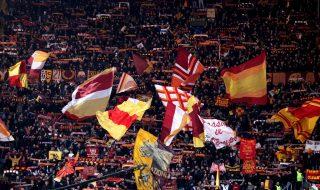 roma liverpool biglietti lettera
