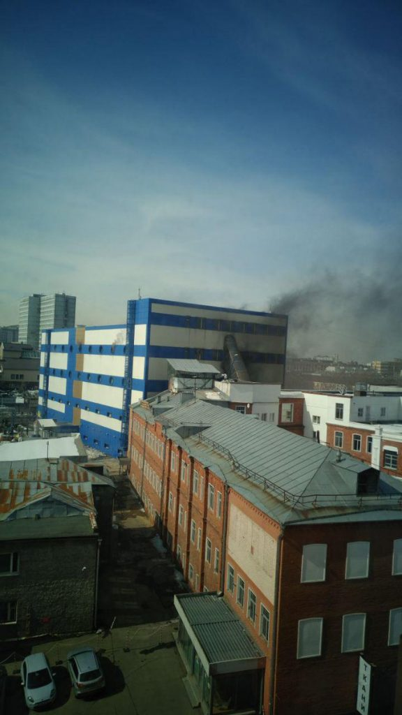 Russia incendio centro commerciale Mosca