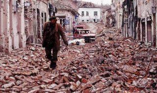 jugoslavia tribunale penale sentenze