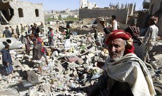 Yemen raid aereo