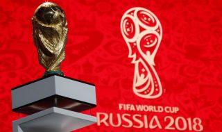 Programmi Mondiali