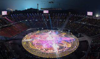 Cerimonia apertura Mondiali streaming dove vederla