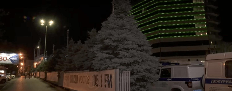 mondiali russia allarme bomba rostov hotel