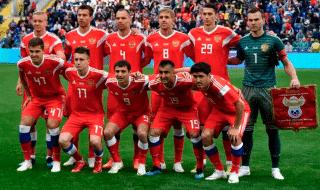 primo gol mondiale 2018