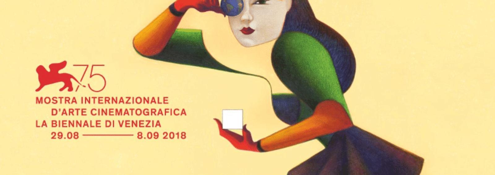 mostra del cinema venezia 2018