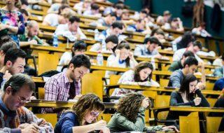 classifica censis università