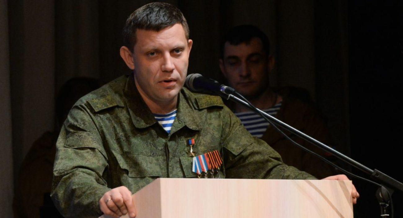 Alexander Zakharchenko morto