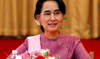 Aung San Suu Kyi nobel