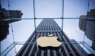 apple mille miliardi