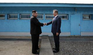 coree summit