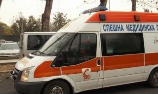 bulgaria pullman incidente