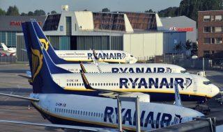 voli ryanair cancellati oggi
