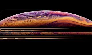 Quanto costa iPhone XS