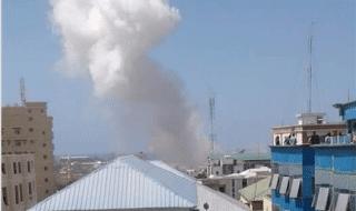 attentato somalia