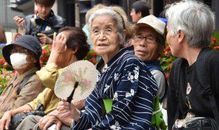 giappone record centenari