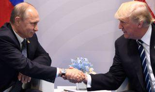 inchiesta-new york times legami russia trump