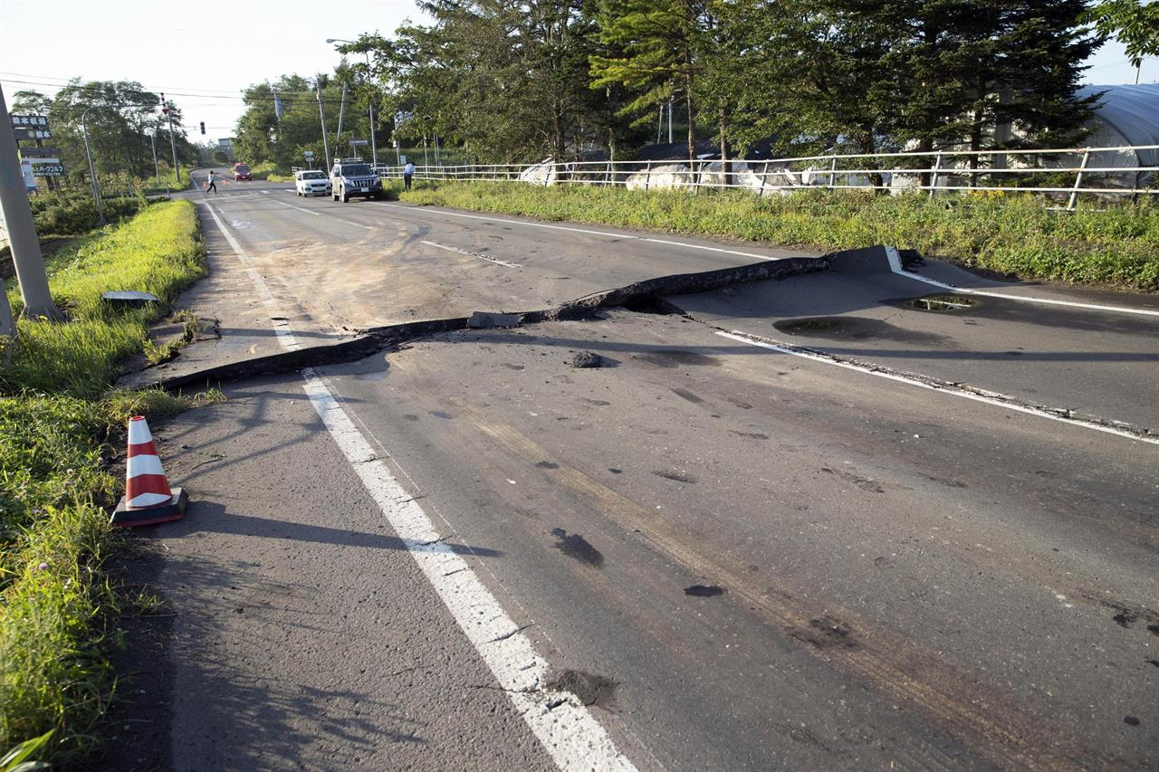 terremoto hokkaido