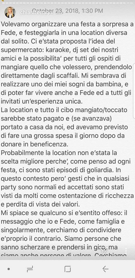Chiara Ferragni supermercato Fedez