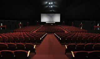 Cinema Roma sale