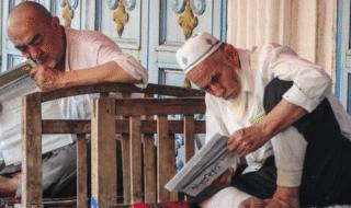 cina campi uiguri vita migliore