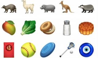 nuove emoji apple iOS 12