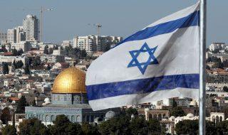 usa consolato palestinese gerusalemme