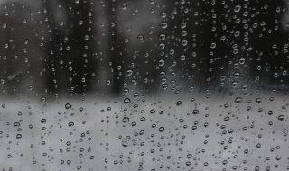 Allerta meteo oggi_ultime notizie_previsioni