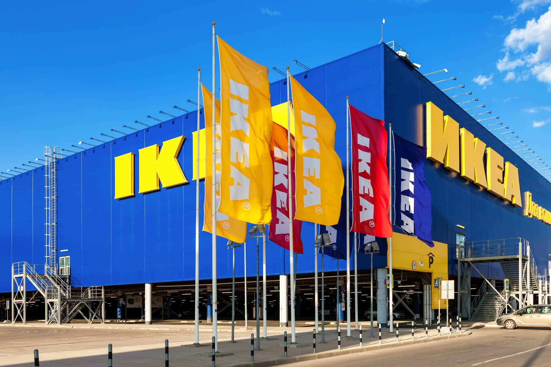 Black Friday 2018 Ikea Euronics Mediaworld Unieuro