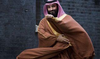 arabia saudita progetto nucleare
