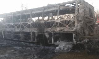 zimbabwe incidente bus