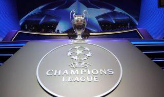 sorteggio ottavi champions league 2019 live