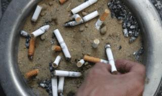 divieto sigarette aperto