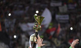 Coppa Italia streaming