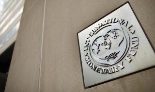 fmi stime crescita pil italia