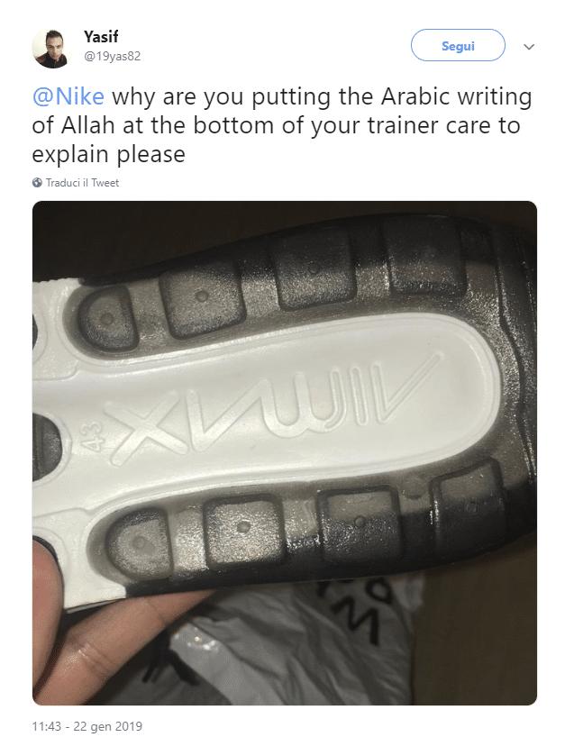 simbolo nike per scarpe