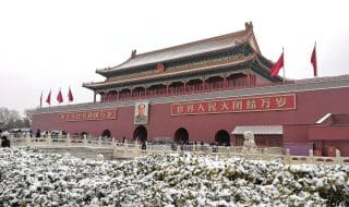 piazza Tienanmen neve video