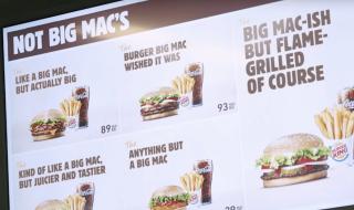 burger king big mac
