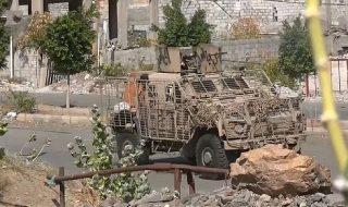 inchiesta cnn armi americane yemen
