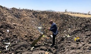 Etiopia aereo precipitato