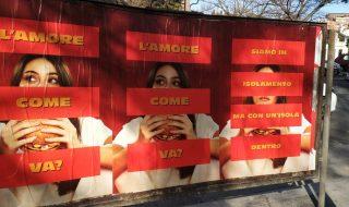 manifesti roma coez