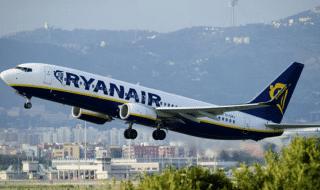 Ryanair supplemento neonato